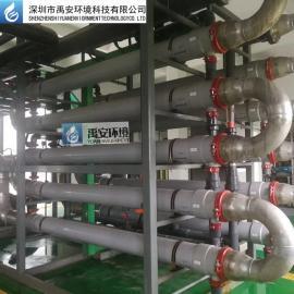 禹安环境渗滤液工艺设备超滤膜机组过滤介质渗滤液MBR膜RO膜纳滤YASL-200T