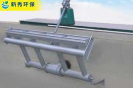 推杆式滗水器应用XB兰江