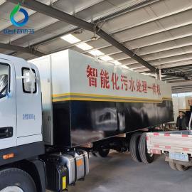 百思特养殖污水处理设备制造商 一体化印染污水处理设备BEST