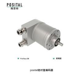 进口品牌POSITAL绝对值型编码器Profibus-DP