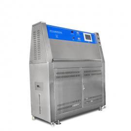 高品 紫外线试验箱定制 GP