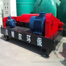 中科贝特油田泥浆处理设备选全自动卧螺离心机处理量大环保达标LW