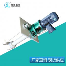 �P子�L�S耐酸液下泵 �硫循�h泵 塑料�x心泵 耐腐耐磨50FYH-20-30-1000