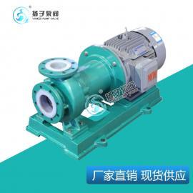 �P子CQB�r四氟磁力泵磁力�r氟泵耐腐�g磁力泵耐酸�A化工泵CQB65-50-125FD