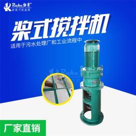 如克JBJ搅拌机出售不锈钢材质搅拌器浆式搅拌设备JBJ-350