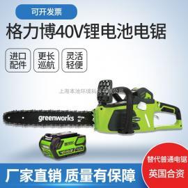 格力博40V电锯greenworks大功率80V电动伐木锯无刷锂电链锯总代