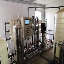 生产企业纯水设备浦膜PMUF