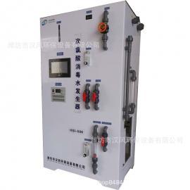 次氯酸消毒水发生器HSI-500汉风