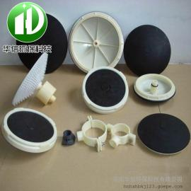 华信环保 215mm橡胶膜片微孔曝气器 生物滤池专用平板曝气器