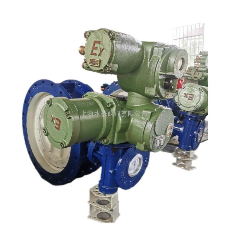 水兴阀门WSD94F矿用隔爆兼本安型智能一体化电动瓦斯专用阀WSD94F、MD943F、MD943H等