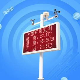 建大仁科扬尘监测系统的组成部分 扬尘检测仪和扬尘监测平台