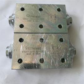 OLEOWEB意大利原装进口起重机垂直油缸双向液压锁VRDF1201132