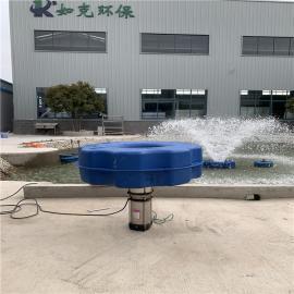 如克增氧曝气式鱼塘池塘鱼池养殖喷泉式增氧机RPQ750