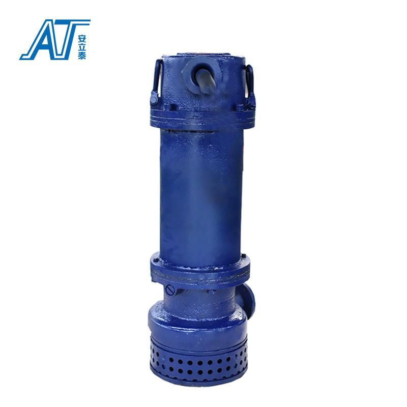 安泰WQB系列防爆潜水排污泵 可承接管廊工程用泵WQB35-7-2.2