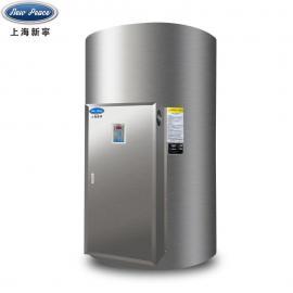 新劲煮豆浆豆腐机用全自动25KW小型电热水炉NP2500-25