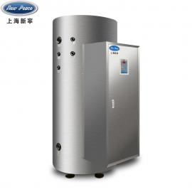新劲 销售6个花洒喷头洗澡的电热水器 电热水炉 NP600-36