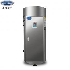 新劲 自动煮浆机包子馒头酿酒用100千瓦小型立式自动控制电热水炉 NP455-100
