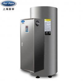新劲 100千瓦电热水炉 NP500-100