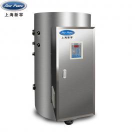 新劲蓄水式电热水炉NP300-60