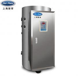 新宁加热功率9kw容量100升电热水炉|热水器NP100-9