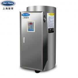 新宁加热功率6kw容积100L热水炉|热水器NP100-6