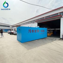 百思特环保饮用水净化设备 生活污水处理设备BEST