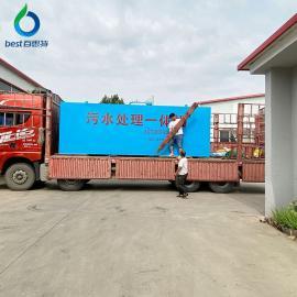 百思特屠宰污水处理设备 宰牛废水处理设备BST