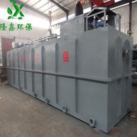 隆鑫环保生猪屠宰厂污水处理设备 屠宰污水处理longxin-16