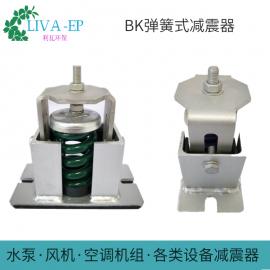 振动电机减震器,电机隔振器,弹簧式减振器
