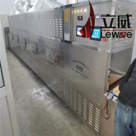 立威讲解一下五谷杂粮微波烘焙机设备功能30kw