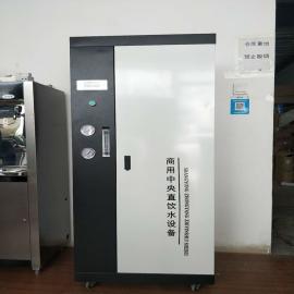 浦泉纯净水设备 水处理设备 直饮水设备PQ-200