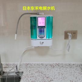 净水器 东禾电解水机 家用直饮水机 LV-800B