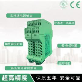 GS8558-EX一进一出振动传感器输入信号隔离模块隔离式安全栅4-20mA天康
