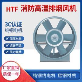 上鼓�L�CHTF消防高�嘏���L�CHTF-I-4-1.5Kw