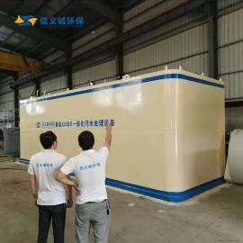 小型屠宰场兼氧XMBR一体化污水处理设备200T/D