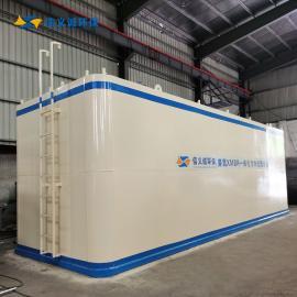 加工定制屠宰场兼氧XMBR一体化污水处理设备500T/D