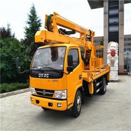 东风江铃12米13米高空作业车加宽加厚设计EQ