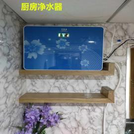 百惠浦 家用纯水机 厨房直饮水机 BHP-A(HP-RD5A母婴型)