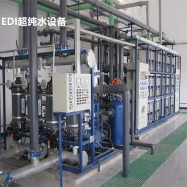 水处理设备 超纯水设备BHP-3000