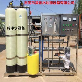 纯净水设备 水处理设备 校园节能饮水机PQ-200