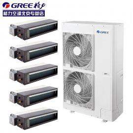格力中央空调家用别墅户式家庭多联机风管机GMV-H180WL/A