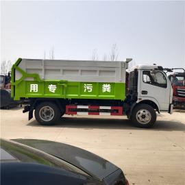 东风配多个垃圾斗的厢式8吨垃圾清运车 10立方垃圾自卸车3方垃圾车