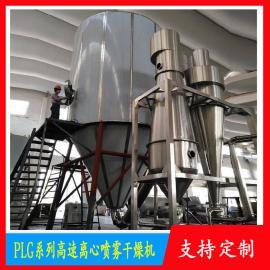 杰创PLG-5小型实验型喷雾干燥机 豆奶粉喷雾干燥塔LPG--1000