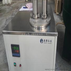 德馨永佳135度锅式冷阱-超低温药品冻干冷阱DW-135-G