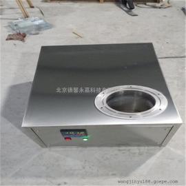 德馨永佳冷凝捕集器 冷阱的作用和典型结构DW-100-BT