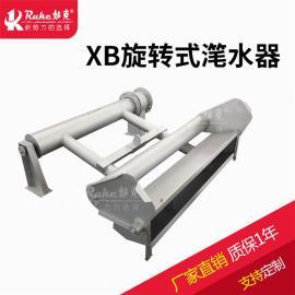 如克旋转式滗水器简介以及安装方案XB-50