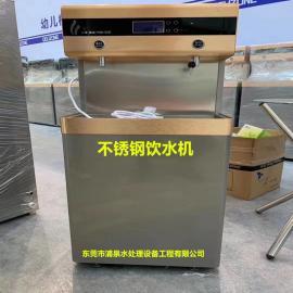 浦泉校园饮水机JN-2H