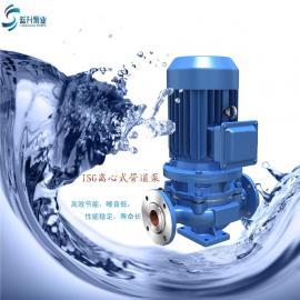 蓝升立式单级管道离心泵ISG