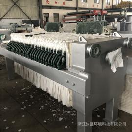 厢式压滤机630系列环保公司用