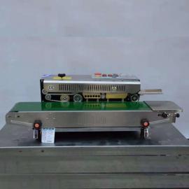 逸林机械中秋月饼包装机FR-1000